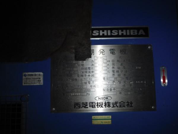 ダイハツ 発電機 (売却)