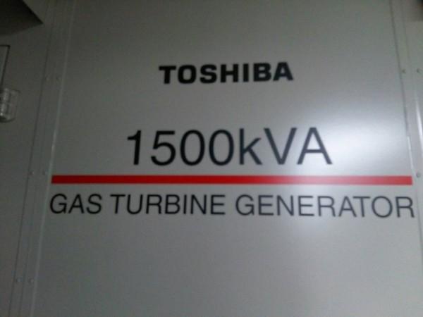 発電機 ガスタービン(軽油)